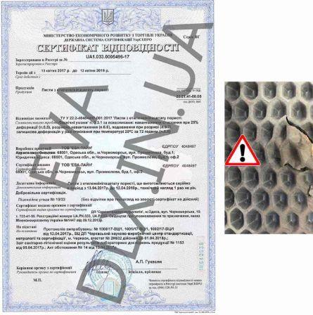сертификат ева коврики dlx